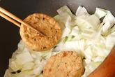 がんもとキャベツのサッと煮の作り方2