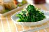 カラシ水菜のお浸しの作り方の手順