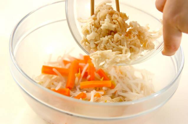 モヤシと切干し大根の酢の物の作り方の手順5