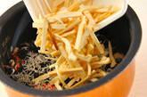 キノコ入り炊き込みご飯の作り方1