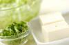 カリカリジャコ豆腐の作り方の手順1