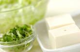 カリカリジャコ豆腐の下準備1