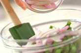 サヤインゲンのゴマ汚しの作り方2