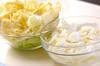 白菜の海鮮クリーム煮の作り方の手順1