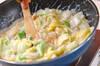 白菜の海鮮クリーム煮の作り方の手順9