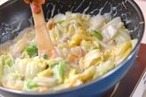 白菜の海鮮クリーム煮の作り方3