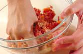 蒸し焼きハンバーグの作り方5