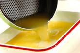 キラキラゼリーアイスの作り方2