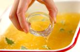 キラキラゼリーアイスの作り方3