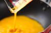 蒲焼きと卵のサンドの作り方の手順8
