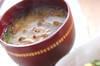 ブラウンエノキみそ汁の作り方の手順