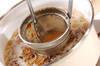 ブラウンエノキみそ汁の作り方の手順5