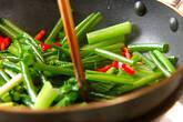 カブの葉のピリ辛炒めの作り方2