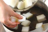 冬瓜のカニカマあんかけの作り方5
