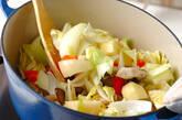 タコジャガ煮込みの作り方8