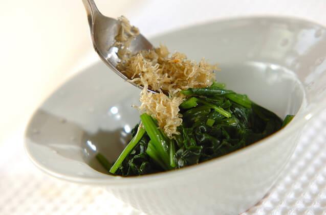 ホウレン草のユズ風味お浸しの作り方の手順4
