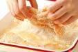 チキンのソースカツ丼の作り方4