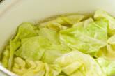 春キャベツの粒マスタード和えの作り方2