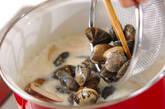 豆乳カレースープの作り方5