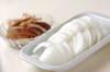 豆乳カレースープの作り方の手順2