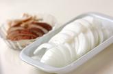 豆乳カレースープの下準備2