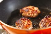 ハンバーグのサッパリトマトがけの作り方2