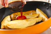焼き肉ポテトの作り方1