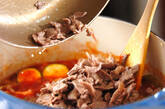 ラム肉のトマト煮の作り方3