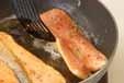 ムニエル焼きトマト添えの作り方3