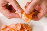 ミョウガの混ぜご飯の作り方1