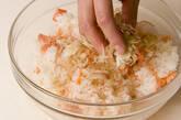 ミョウガの混ぜご飯の作り方2
