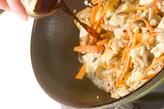 くずし豆腐炒めの作り方4