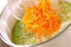 細切り野菜スープの作り方の手順4