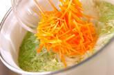 細切り野菜スープの作り方4