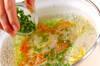 細切り野菜スープの作り方の手順5