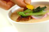 具材たっぷり茶碗蒸しの作り方3