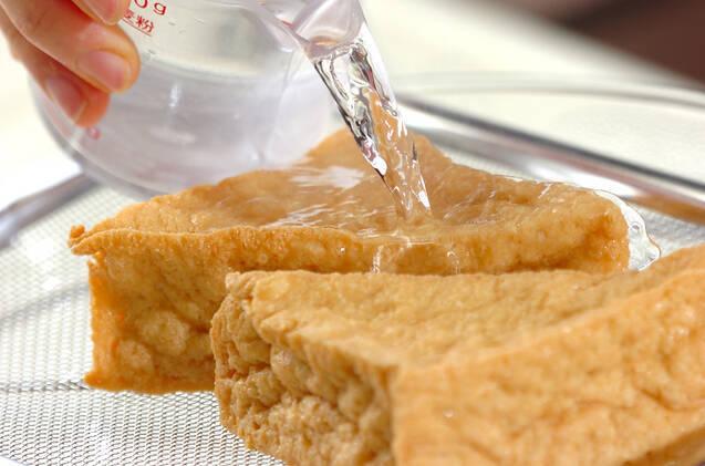厚揚げの煮物の作り方の手順1