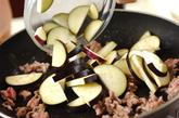 ナスとひき肉のみそご飯の作り方2