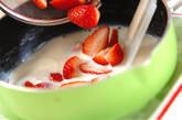 イチゴのミルクゼリーの作り方3