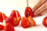イチゴのミルクゼリーの下準備1