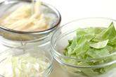 塩麹風味のキャベツポタージュの作り方1