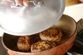 ハンバーグの作り方4