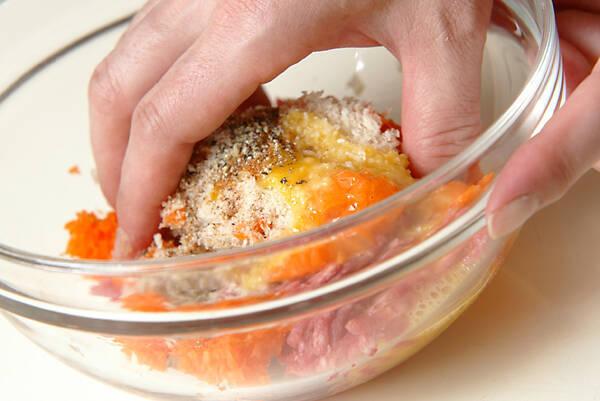 ハンバーグの作り方の手順1