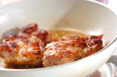 チキンのハーブ焼きの作り方2