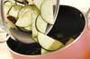 ミョウガとナスのみそ汁の作り方の手順4