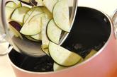 ミョウガとナスのみそ汁の作り方1