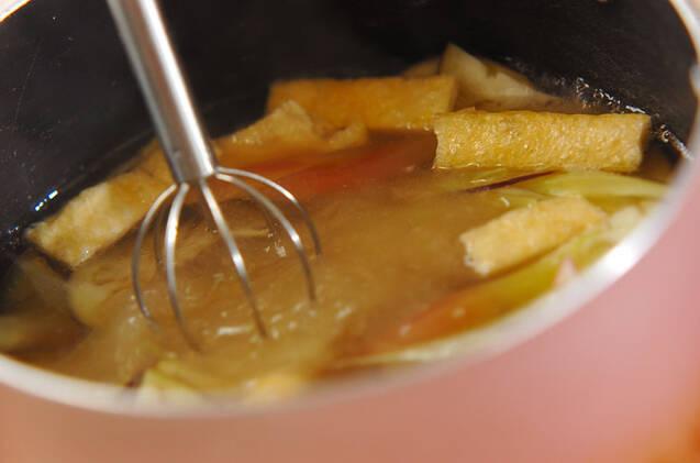 ミョウガとナスのみそ汁の作り方の手順5