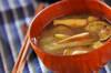 ミョウガとナスのみそ汁の作り方の手順