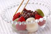 イチゴ白玉の作り方5