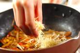 ゴボウのチーズ炒めの作り方5